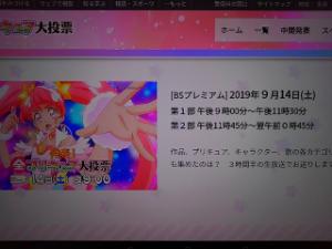 4816 - 東映アニメーション(株) オヨルンは如何に?