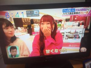 4816 - 東映アニメーション(株) 大阪の朝の番組おはようコールABCでんぱ組incが登場