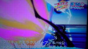 4816 - 東映アニメーション(株) 初代はかめはめ波ぶっ放す?