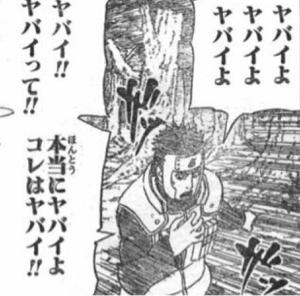 4816 - 東映アニメーション(株) 今日はヤバイね🐒
