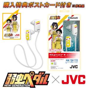 4816 - 東映アニメーション(株) バンダイ×JVCケンウッドコラボ商品