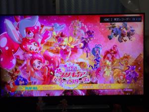 4816 - 東映アニメーション(株) プリキュアドリームスターズBDも 4Kアップコンバートでポスター並に 4kREGZA