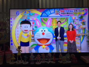 4816 - 東映アニメーション(株) ドラえもん 映画宣伝に朝日放送テレビ おはよう朝日に登場