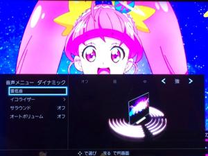 4816 - 東映アニメーション(株) スタートゥインクルプリキュアも迫力サウンドで楽しめる