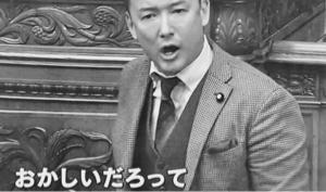 4816 - 東映アニメーション(株) 紙芝居が4,000円台⁉︎