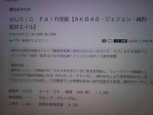 4816 - 東映アニメーション(株) マジパフ?