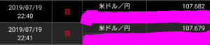 アヤの為替・株情報【継続版】 現在のポジション③