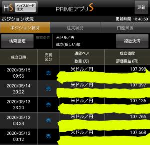 アヤの為替・株情報【継続版】 こんばんは🌙😃❗  ありがとうございます(*^ー^)ノ♪ ショートポジション、追加をしていますよ🎵