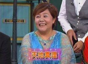 5481 - 山陽特殊製鋼(株) あまち!