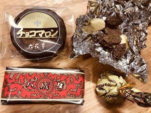 カイエ  cahier iPhoneからは 載せられなかった画像  六花亭のお菓子はどれをとっても 美味しくハズレなし  リ