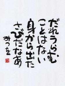 6911 - 新日本無線(株) 俺の株で無いから何処で利食おうと結構、まずはおめでとう だが、ここで利食うのは少し勿体ない 線組を見