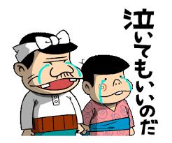 9201 - 日本航空(株) 明日も下がる 明後日も下がる 2000円割れる