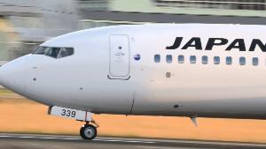 9201 - 日本航空(株) JALの旅😊