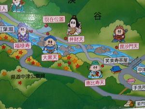 ***小さなしあわせ***       中津渓谷は、きれいな水と大岩、ここでは、紅葉もまだ残っていました。      そして、七