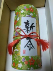 7296 - (株)エフ・シー・シー わ〜い🎶 お茶〜嬉しいな〜