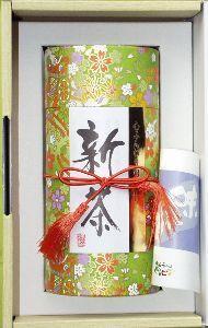 7296 - (株)エフ・シー・シー 【優待のお茶】  優待のお茶が本日届きました。   遠州 森乃茶 遠州中央農協茶ピア  煎茶~緑茶(