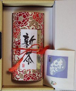 7296 - (株)エフ・シー・シー 【優待のお茶】 優待のお茶が本日届きました。  遠州 森乃茶 遠州中央農協茶ピア  煎茶~緑茶(静岡