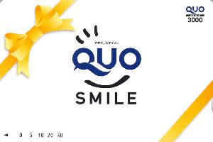 7294 - (株)ヨロズ 【 株主優待 到着 】 選択した 3,000円クオカード(SMILE) -。