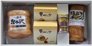2293 - 滝沢ハム(株) ブレーキとか作ってるNISSINって、優待にハム配ってたのか・・・知らなかった。 すごい美味そう!