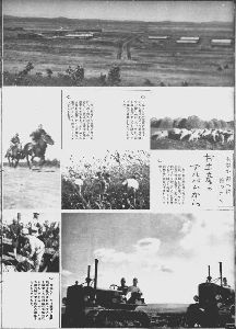 太平洋戦争はなぜ起ったか? 君は馬鹿なプロパガンダを信じて居るんだね。  次ぎもトラクターの写真だよ。