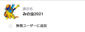 6982 - (株)リード ソニー6000円からの売り煽り コイツに賛同するヤツおらんだろうw