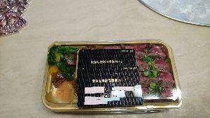 THE FXやで。 関東在住でも阪急阪神お得意様  プレミアムカード到着。  しかも年会費無料。  ドラみたく公園定住じ