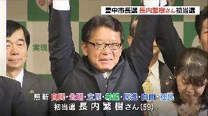 創価学会の学会員のためのトピ 大阪市長選では公明党は維新と手を結び、豊中市長選では公明党は維新の敵に成っている。  公明党は有利の