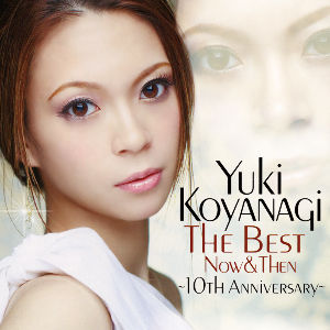新・新・新・有名人の名前でしりとり 小柳ゆき  埼玉県出身の歌手 ♪「あなたのキスを数えましょう」など