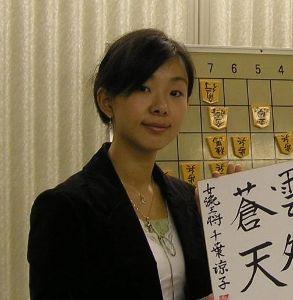 新・新・新・有名人の名前でしりとり 千葉涼子  女流棋士。