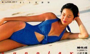 新・新・新・有名人の名前でしりとり 小松千春  元タレントで現在はビデオ女優