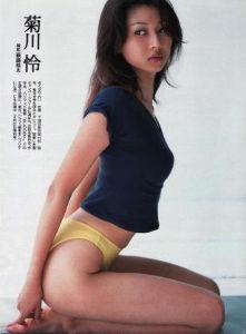 新・新・新・有名人の名前でしりとり 菊川怜  →い  日本のタレント・女優