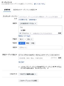 3810 - サイバーステップ(株) Twitterで「トレバ 広告」のキーワードで検索すると、昨年の11月~12月ごろから、Facebo