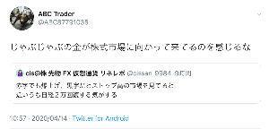 3810 - サイバーステップ(株) また、本尊佐藤ちゃんが、タイミングよく何か出してくるよ😸 株式にお金が、きてるみたいだし、