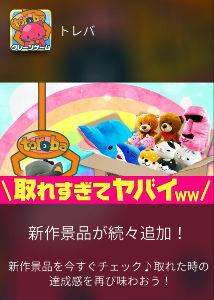3810 - サイバーステップ(株) うぇ~~いwwwwwwww
