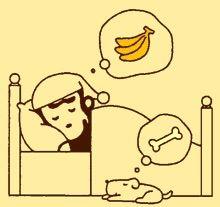 3810 - サイバーステップ(株) 寝る!   ぐーすーぴー