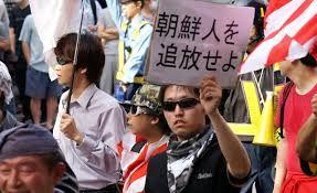 橋下・石原の維新の会 失言語録 1945年9月、 日本が連合国に対する降伏文書に調印したことにより 在朝鮮日本人財産の処理はその後進