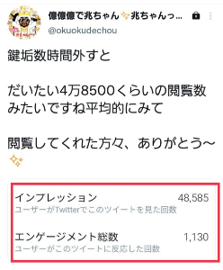 7868 - (株)広済堂ホールディングス 兆さんの閲覧数4万8000もあるの?やばっ