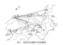 神武東征は事実か? この図にはないけど、最近発見された淡路の松帆銅鐸も加茂岩倉との兄弟銅鐸であることが判明してます。 そ