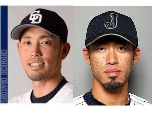 *野球実況板民用避難所【中日版】 W藤井もお忘れなく(^^♪