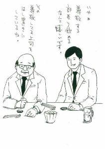 礒野ROM専 > > (笑)