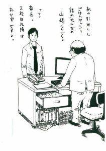 礒野ROM専 > (笑)