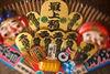 6081 - アライドアーキテクツ(株) アイフリークが一時ストップ高、30日上場のUUUM関連で思惑  30日に東証マザーズに新規上場予定の