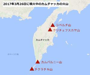 ■『続・日本沈没』ー映画化計画■ http://indeep.jp/a-lot-of-volcanoes-in-ring-of-fir