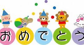4722 - フューチャー(株) フューちゃん、 ホルダーの皆さん、 年初来高値更新、おめでとう!!