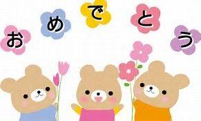 4722 - フューチャー(株) フューちゃん!!本日は1300円突破、おめでとう~~~!! 姫が最初にINした頃の3倍を優に上回りま