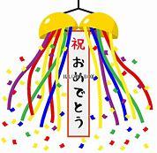 4722 - フューチャー(株) 祝青天井!!!!!!!!