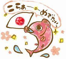 4722 - フューチャー(株) フューちゃん、おめでとう! 姫の見こんでた通り、ちゃんと2000円の節目を迎えてくれた。 本当にあり