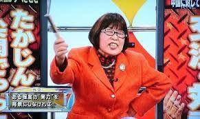 自民党は創価公明党と手を切るべき 田嶋陽子氏、たかじんそこまで言って委員会で     「あたし関係無いですよ、朝日新聞」