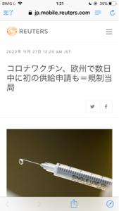 5491 - 日本金属(株) はじまるよー