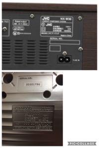 7844 - (株)マーベラス 現代 JVC 機と比較